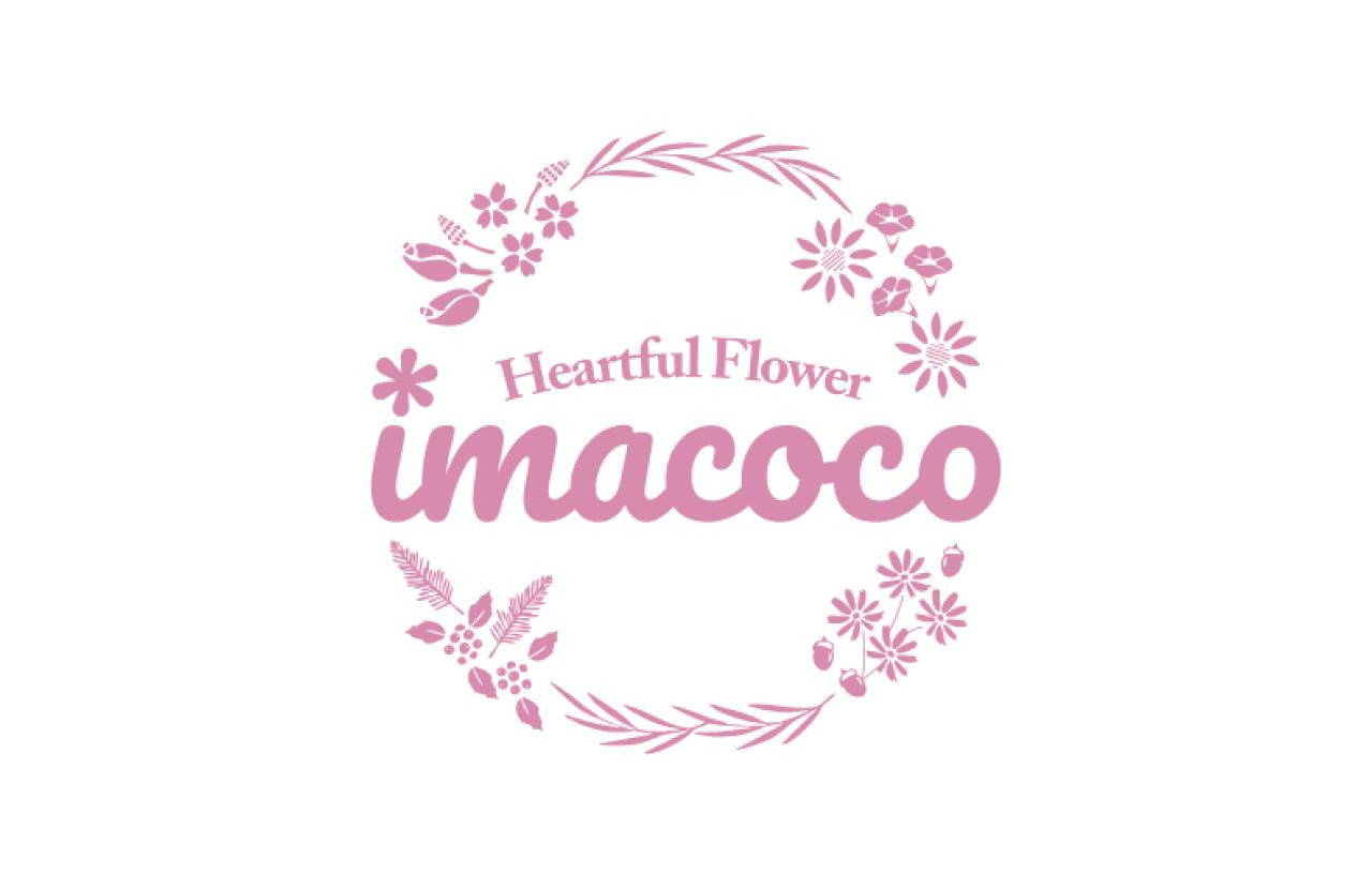 Heartful Flower*imacoco