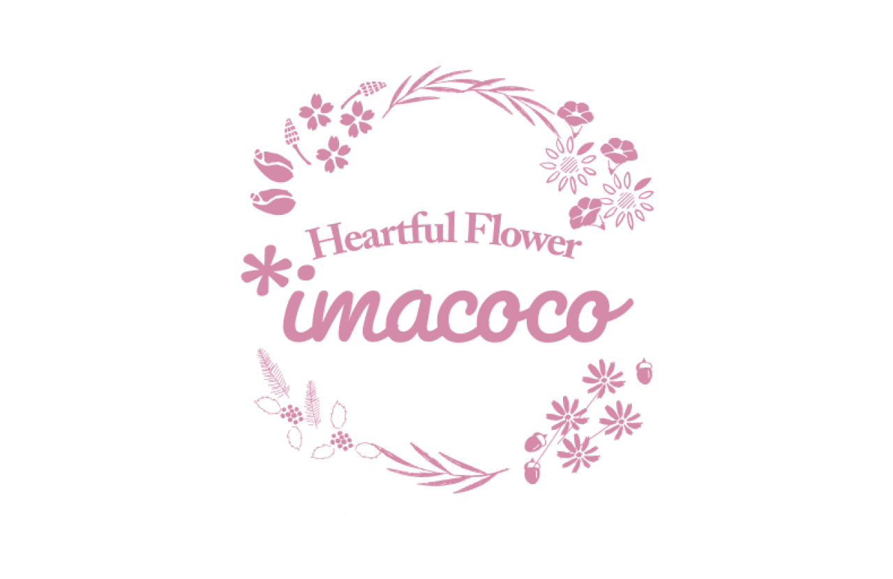 ロゴデザイン Heartful Flower*imacoco