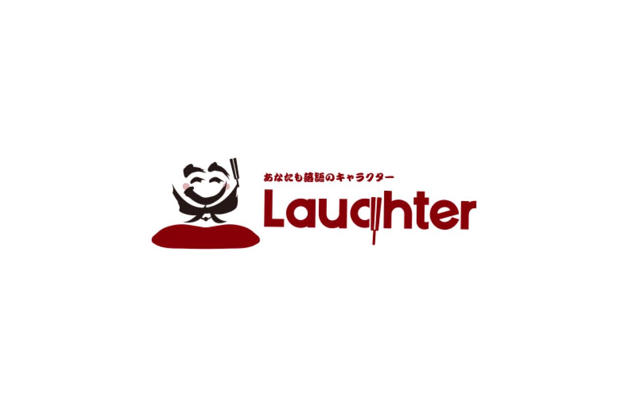 ロゴデザイン|Lauqhter