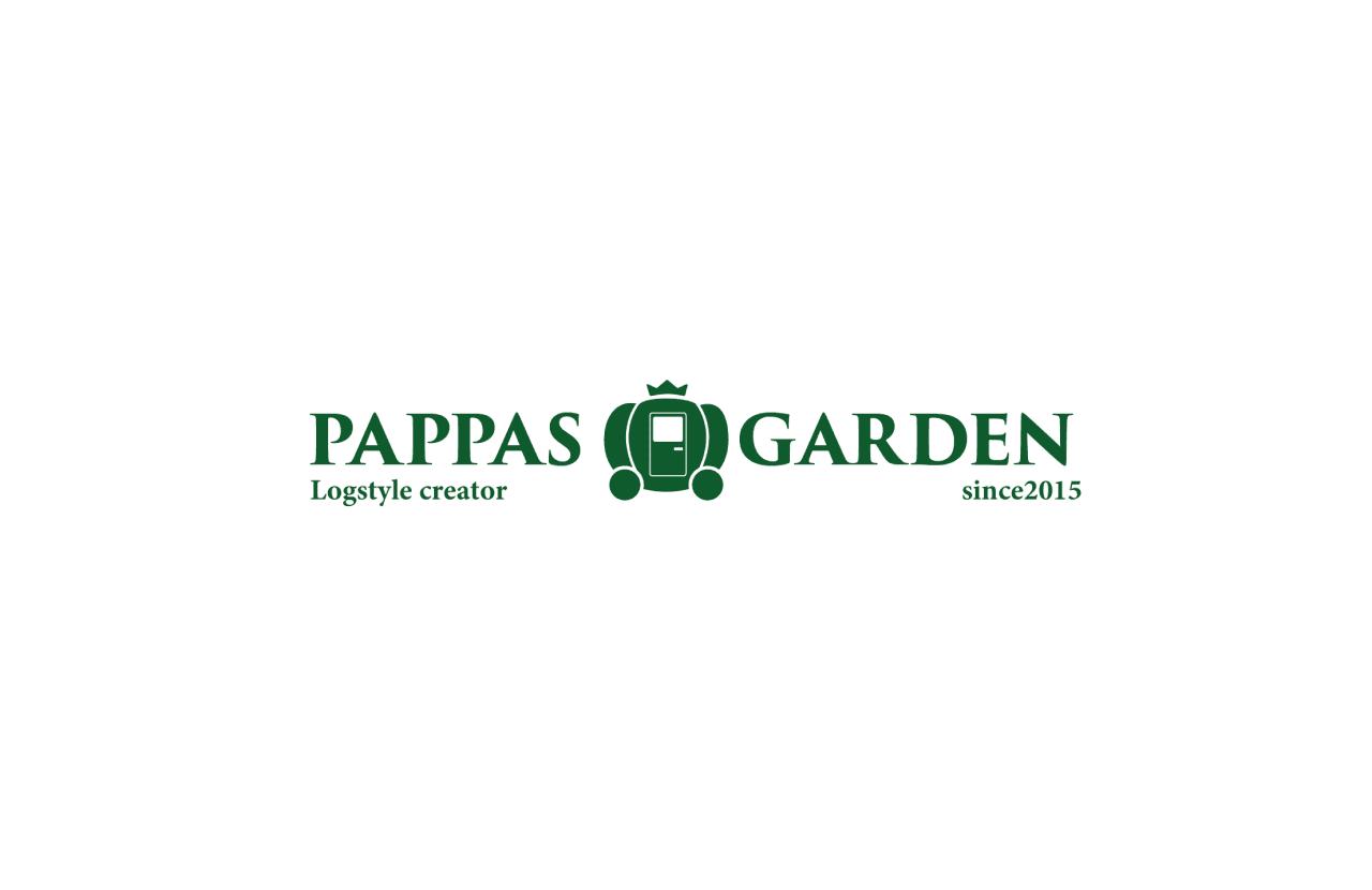 ロゴデザイン|PAPPAS GARDEN