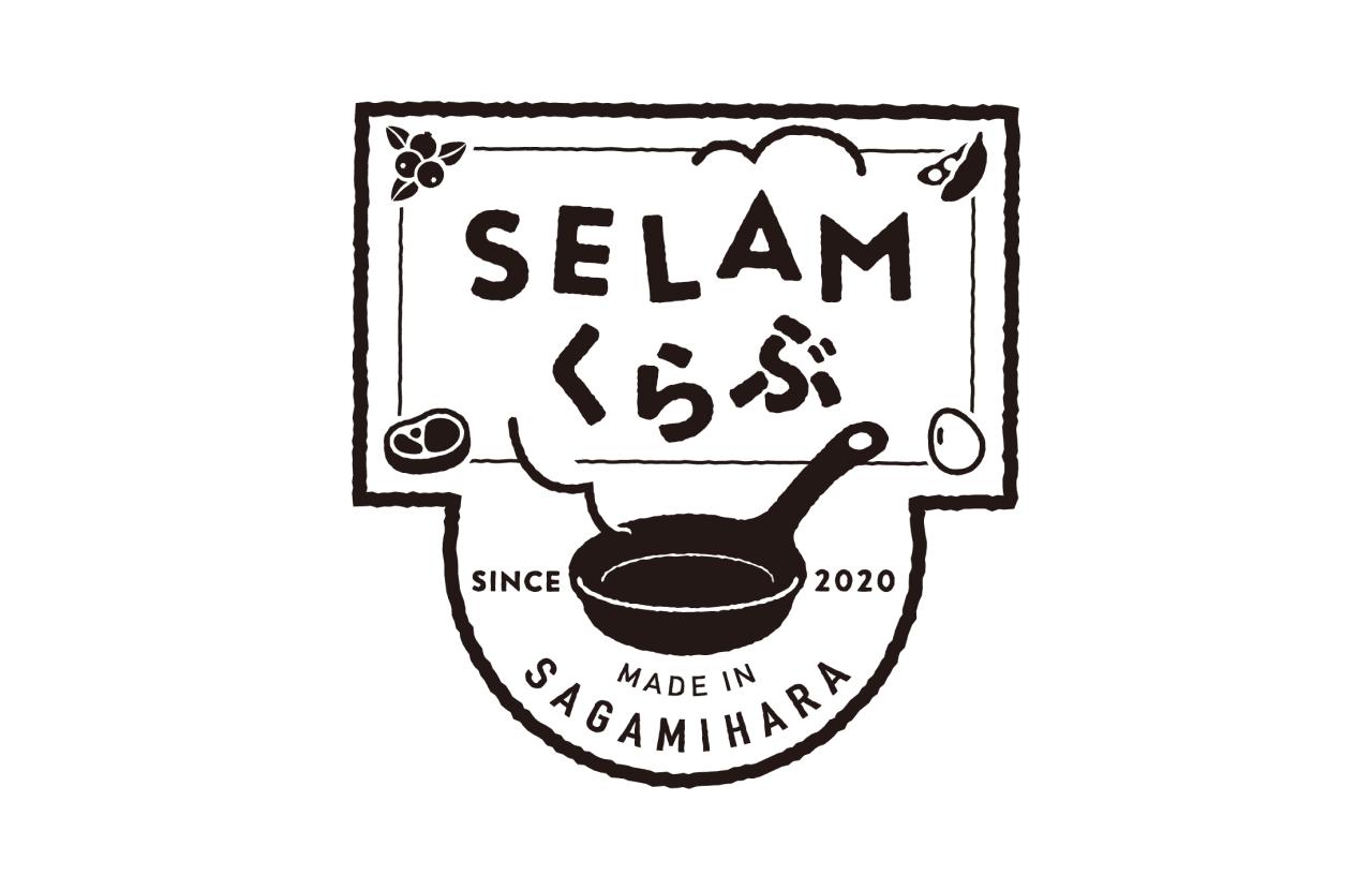 ロゴデザイン|SELAMくらぶ