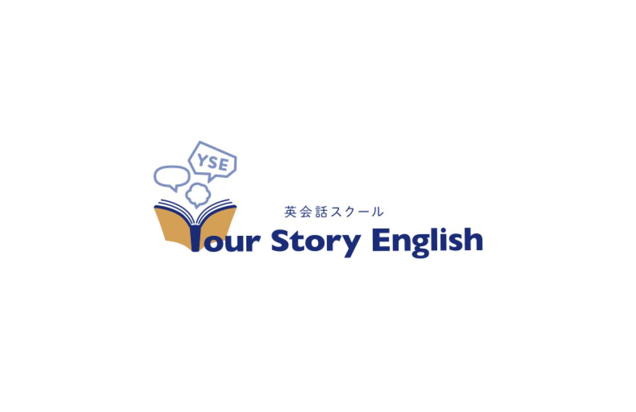 ロゴデザイン Your Story English
